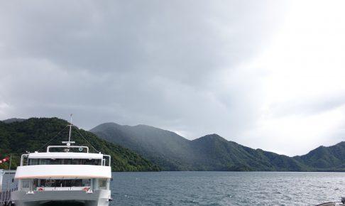 中禅寺湖の遊覧船乗り場